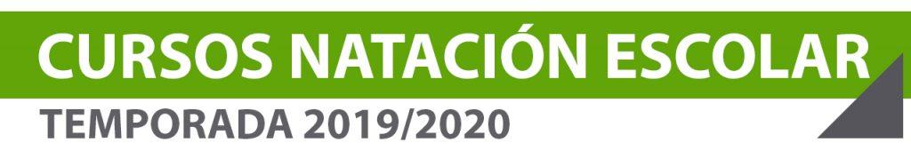 Cursos Natación Escolar Infantil Valencia | SUMA Patacona (Alboraya)